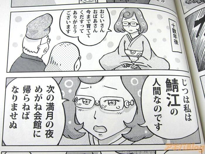 眼鏡っ子万歳!54th [転載禁止]©bbspink.com->画像>2297枚